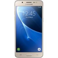 Samsung J5 2016 glas reparatie
